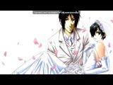 «Основной альбом» под музыку SID - Monochrome no Kiss(Ост к аниме