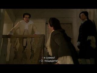 ��� ����. Joseph Losey, Lorin Maazel (Don Giovanni). �����-�����, ������� ��������. ������